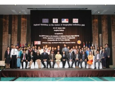 ECAP III  Regional Workshop on the Control of ...