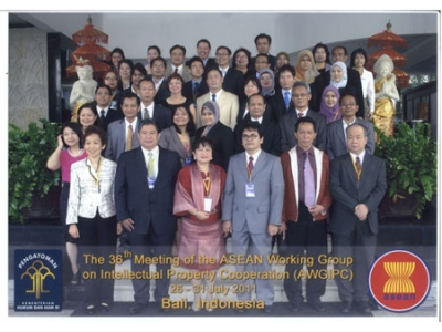 The 36th Meeting of the ASEAN Working Group on ...